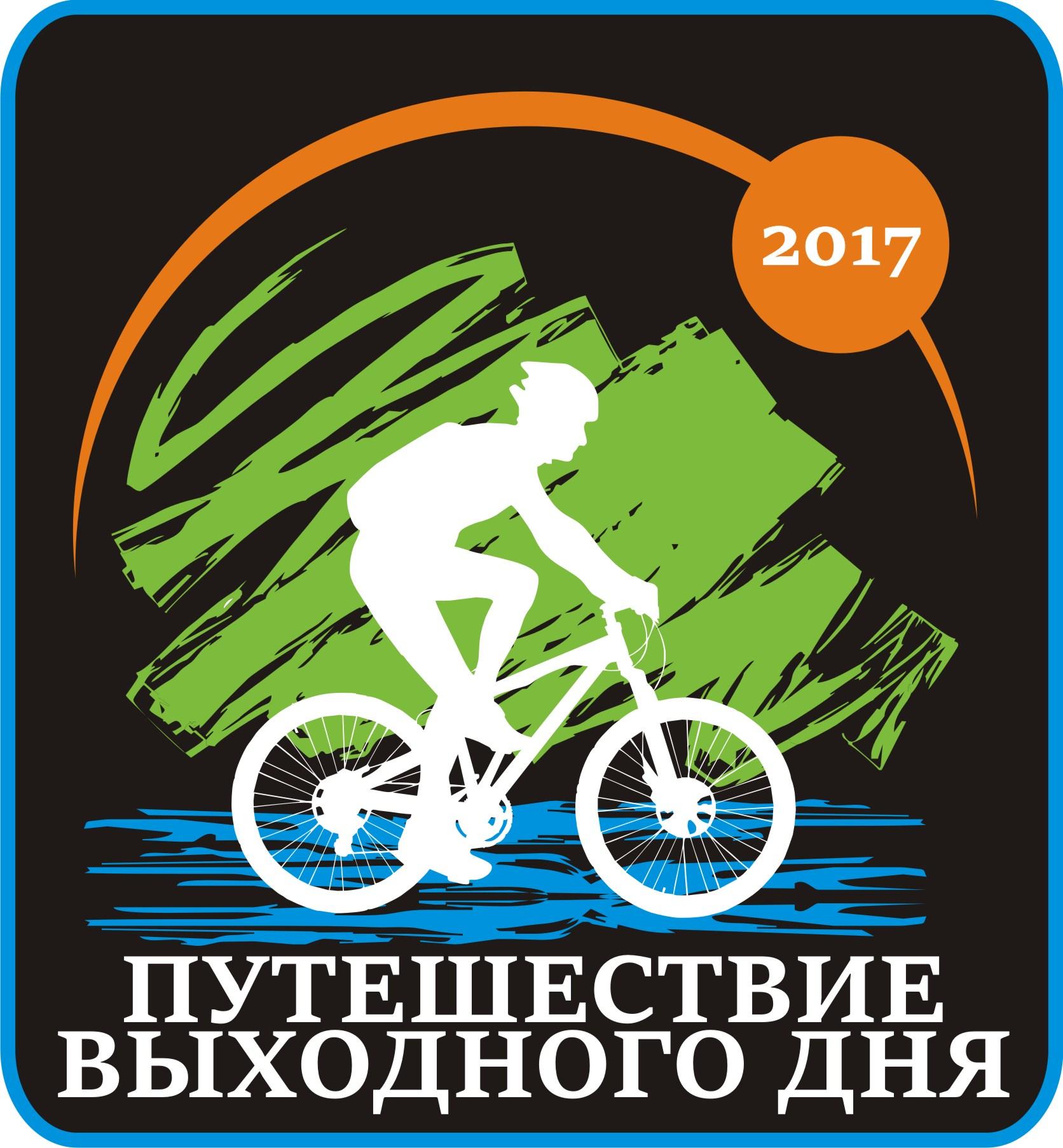 02bbe5fbfd04 Соревнования 2017   СпортМир Экипцентр